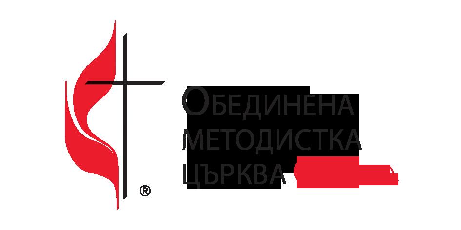 Обединена методистка църква, гр. София